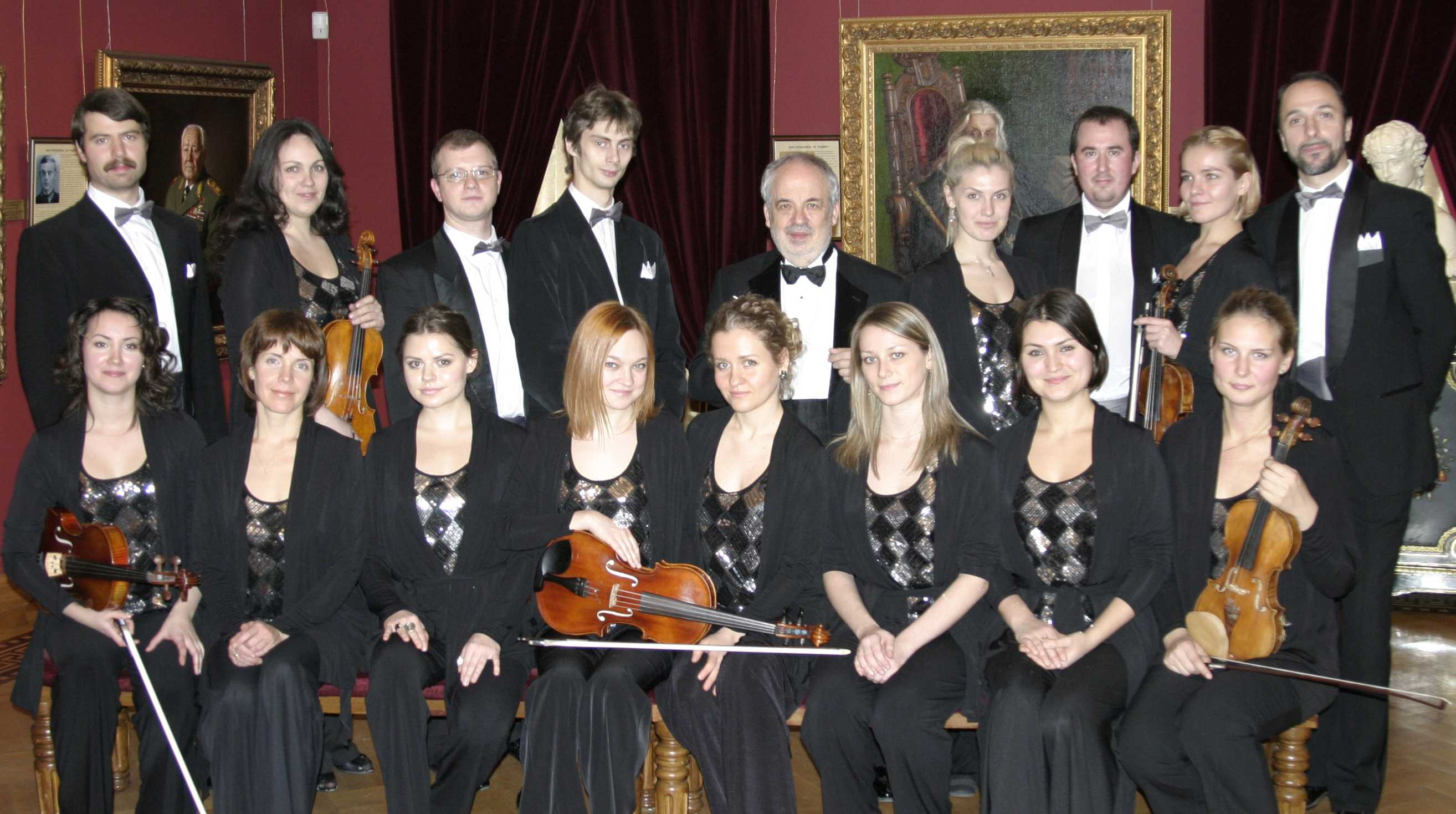 Russian orchestra brings repertoire to Chico