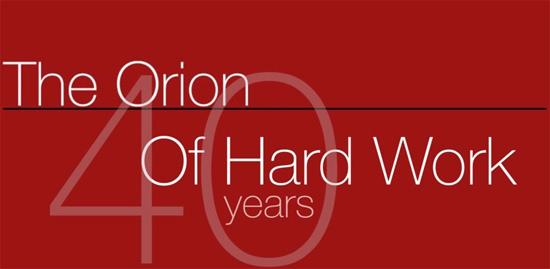The Orion celebrate its 40th anniversary on March 11th. Photo credit: Salahadin Albutti