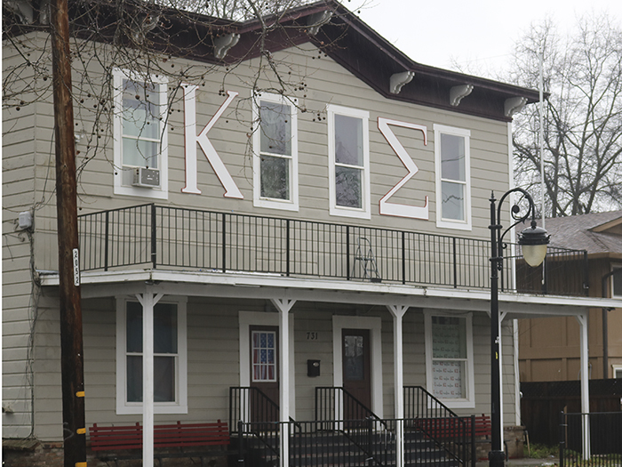 Reported rape at Kappa Sigma house investigation ongoing, UPD Chief says