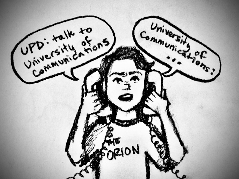 Miscommunication between UPD and University of Communications creates confusion and potentially dangerous situations. Photo credit: Melissa Joseph