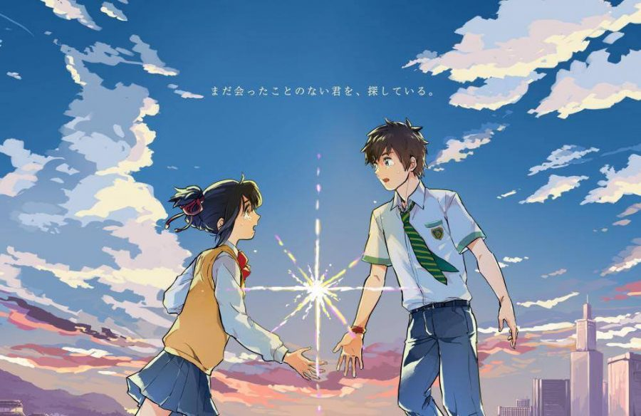 Movie Review: Your Name