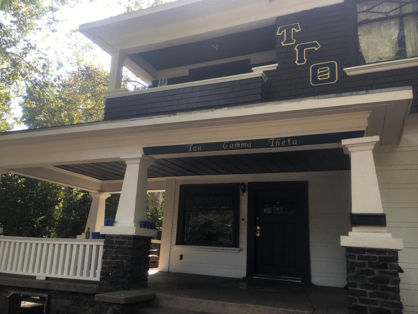 The Tau Gamma fraternity house, where a shooting took place. Photo credit: Natalie Hanson