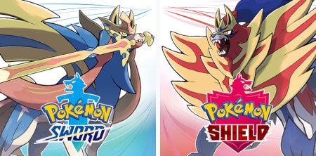 Sword and shield.jpg