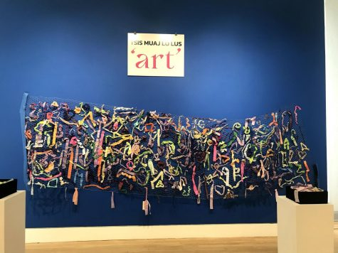 Interactive Weaving, No Word for Art, photo by Carrington Power